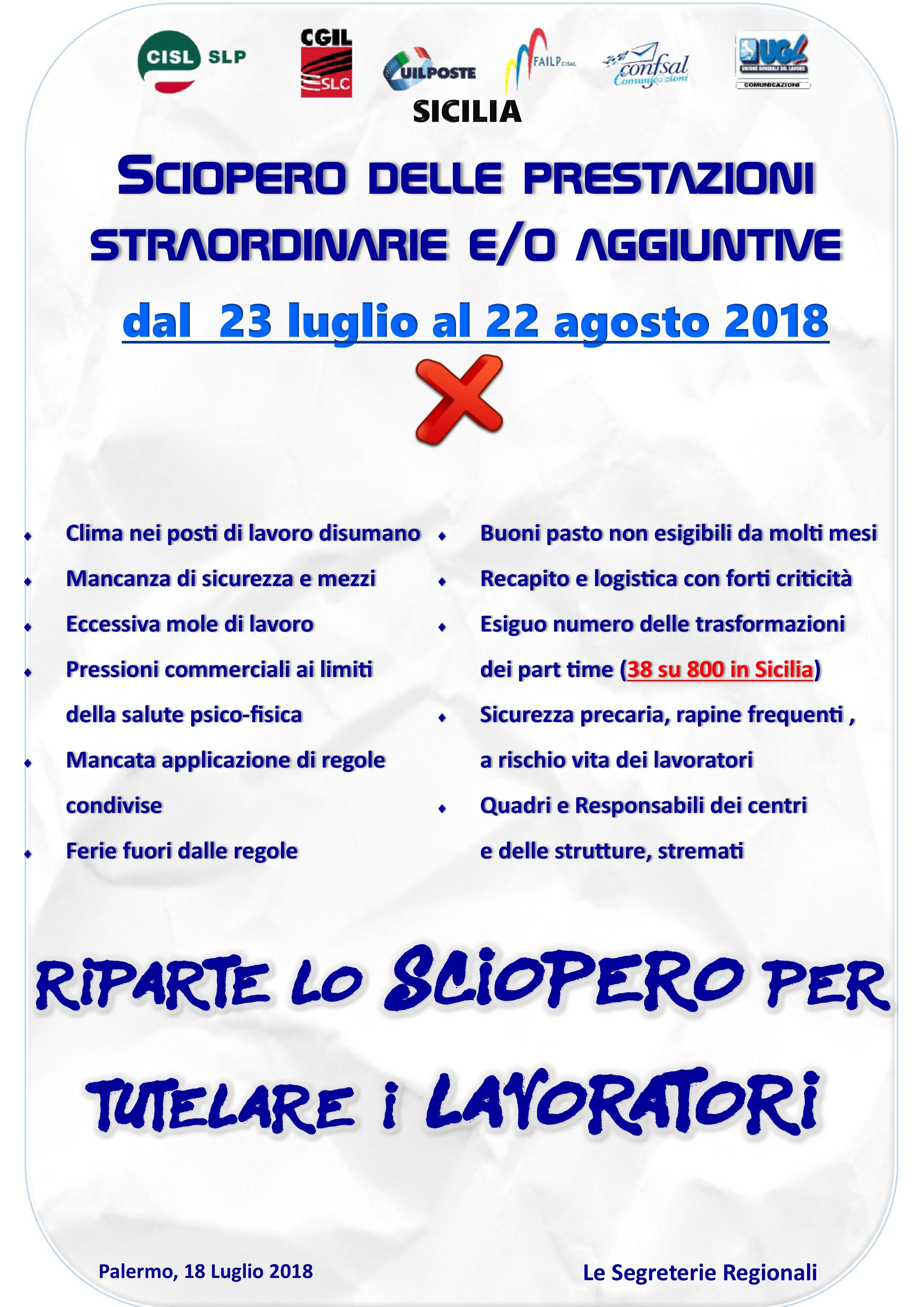Manifesto sciopero prestazioni straordinarie 23 luglio 2018